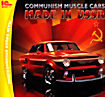Communism Muscle Cars - Made in USSR (PC DVD)