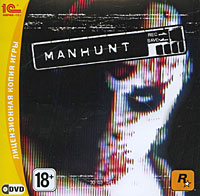 Manhunt (PC DVD)