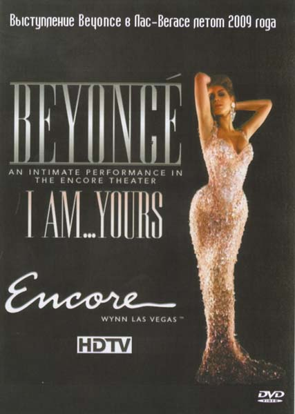 Beyonce: I Am... Yours - An Intimate Performance at Wynn Las Vegas