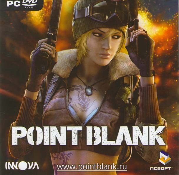 Point Blank (PC DVD)